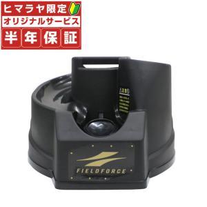 フィールドフォース FIELDFORCE 野球 トレーニング用品 硬式・軟式兼用トスマシン FTM-240 bb|himaraya-bb