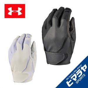 アンダーアーマー UNDER ARMOUR 守備用手袋 メンズ 左手用 アンダーグローブステルス ベースボール インナーグローブ 高校野球対応 1316915  bb|himaraya-bb