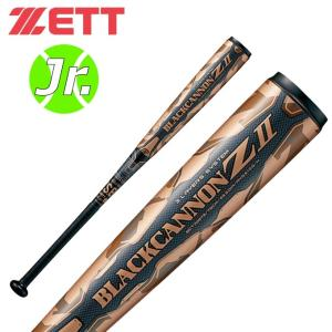 野球 バット 高反発 ゼット ZETT 少年軟式バット ジュニア BLACKCANNON Z 2 ブラックキャノン ゼット2 BCT75880 1900 bb少年軟式高反発バット|himaraya-bb