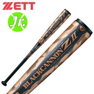 野球 バット 高反発 ゼット ZETT 少年軟式バット ジュニアBLACKCANNON Z 2 ブラックキャノン ゼット2 BCT75878 1900 bb少年軟式高反発バット|himaraya-bb