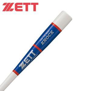【特価】ゼット ZETT 野球 ノックバット メンズ レディース 木製ノックバット BKT145 bb|himaraya-bb