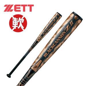 ゼット ZETT  野球 一般軟式バット メンズ レディース ブラックキャノン-Z2 BCT35803 1900 bb 一般高反発バット|himaraya-bb