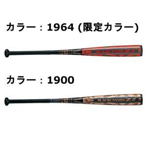 ゼット ZETT  野球 一般軟式バット メンズ レディース ブラックキャノン-Z2 BCT35803 1900 bb 一般高反発バット himaraya-bb 02