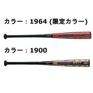 ゼット ZETT  野球 一般軟式バット メンズ レディース ブラックキャノン-Z2 BCT35803 1900 bb 一般高反発バット himaraya-bb 03