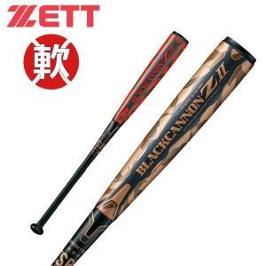 ゼット ZETT  野球 一般軟式バット  軟式ブラックキャノンZ2 メンズ レディース  BCT35804 1900 bb 一般高反発バット|himaraya-bb