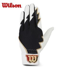 ウイルソン Wilson 野球 守備用グローブ メンズ レディース ウイルソン 守備用グラブ 左手用 WTAFG0403 bb|himaraya-bb