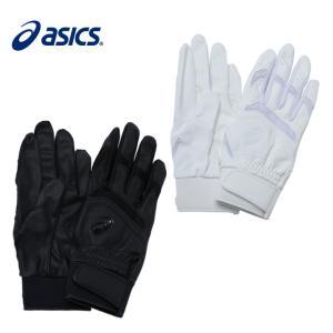 アシックス 野球 バッティンググローブ 両手用 メンズ 3双組み BEG274 asics   bb himaraya-bb