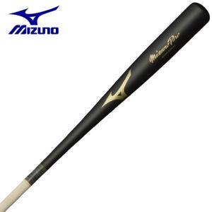 ミズノ MIZUNO 野球 MPノックバット 硬式・軟式・ソフト兼用 1CJWK13591 bb|himaraya-bb