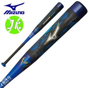 ミズノ 野球 少年軟式バット ジュニア 少年軟式用ビヨンドマックスオーバル FRP製 78cm 平均580g 1CJBY13578 MIZUNO  bb|himaraya-bb