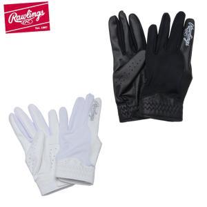 ローリングス Rawlings 守備用手袋 メンズ レディース 2枚組 右手用 左手用 EBG8F01 bb|himaraya-bb