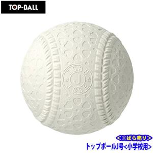トップボール TOP BALL 軟式野球ボール J号 ジュニア バラ1ケ TOPTDH1 bb himaraya-bb