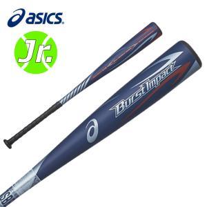 アシックス 野球 少年軟式バット ジュニア BURST IMPACT バーストインパクト 3124A028 asics bb|himaraya-bb