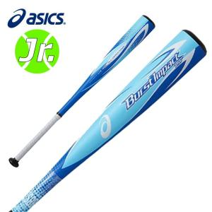 アシックス 野球 少年軟式バット ジュニア BURST IMPACT LW バーストインパクトLW 3124A029 asics bb|himaraya-bb