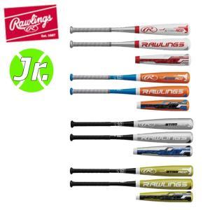 ローリングス Rawlings 野球 少年軟式バット ジュニア軟式用 STAR ACE スターエース BJ8FSA bb|himaraya-bb