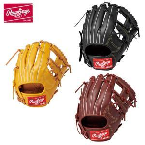 ローリングス 野球 一般軟式グラブ 内野手用 メンズ レディース HYPER TECH ハイパーテック GR9HTK41 Rawlings bb|himaraya-bb
