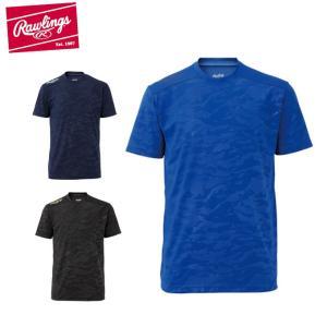 ローリングス Rawlings 野球ウェア 半袖Tシャツ メンズ エンボスTシャツ AST9S10 bb|himaraya-bb