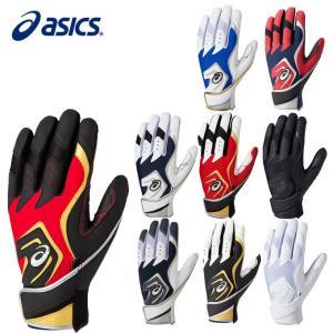アシックス 野球 バッティンググローブ 両手用 メンズ NEOREVIVE バッティング用手袋 3121A249 asics bb|himaraya-bb