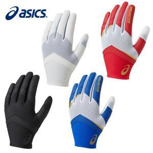 アシックス 守備用手袋 メンズ SPEED AXEL MA スピード アクセル 3121A246 asics bb|himaraya-bb