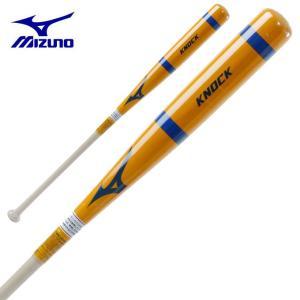 ミズノ 野球 ノックバット メンズ レディース 朴 内野ノック 1CJWK14284 4516 MIZUNO bb|himaraya-bb