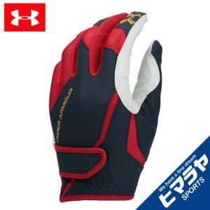 アンダーアーマー 野球 守備用手袋 片手用 メンズ UAベースボールアンダーグラブ インナーグローブ 左手用 1345828-410 bb|himaraya-bb