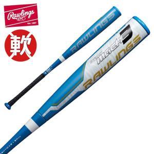 野球 バット 一般軟式 ハイパーマッハ3ミドル ローリングス 高反発 高機能 BR9HYMA3 bb|himaraya-bb
