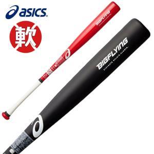 野球 一般軟式 バット アシックス ビッグフライング BIGFLYING 大谷選手モデル FRP 長距離砲設計 3121A370 bb|himaraya-bb