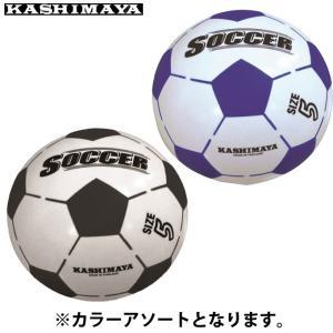 カシマヤ  KASHIMAYA   カラフルボール(サッカー) 5327|himaraya-okinawa