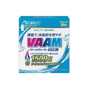 ヴァーム  VAAM  サプリメント  ヴァームウォーターパウダー  30袋入  グレープフルーツ味  2650964