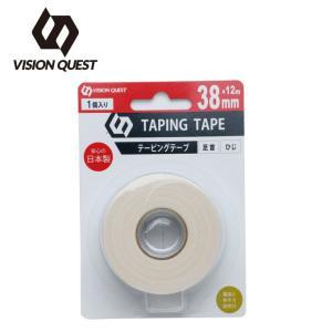 【沖縄県内3,240円送料無料】ビジョンクエスト VISION QUEST テーピング 非伸縮 テーピングテープ38mm VQ580201H04