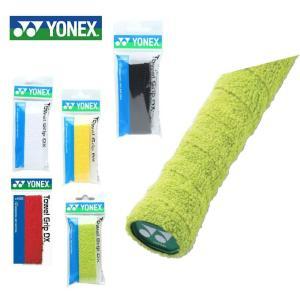 ヨネックス(YONEX) バドミントン用 タオルグリップDX 1本入り (TOWEL GRIP DX) AC402DX バドミントン グリップ 吸汗性に優れる