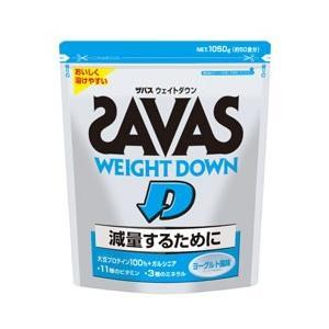 ザバス(SAVAS) ウェイトダウン ヨーグルト...の商品画像