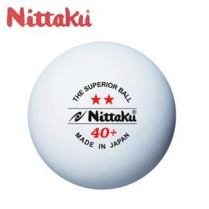 ニッタク(Nittaku) 2スターボール プラ2スター 3球入 NB-1320 卓球ボール 練習球