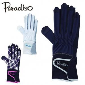 パラディーゾ(Paradiso) テニスグローブ ベーシックシリーズ ネイルスルー 手の平部穴あき 両手用 BACV17 レディース 日焼け対策 吸汗速乾 手袋