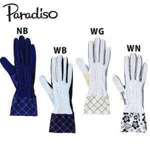 パラディーゾ(Paradiso) テニスグローブ イージーフィットシリーズ フルタイプ 両手用 BACV18 レディース 日焼け対策 吸汗速乾 手袋