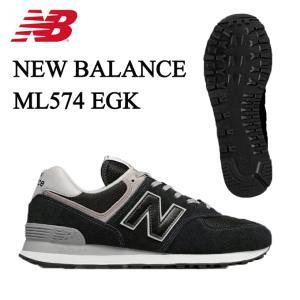 ニューバランス スニーカー メンズ レディース ML574EGK new balance シューズ ウォーキング ブラック run|himaraya-rkt