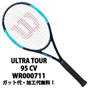 ウィルソン(Wilson) ウルトラツアー95 カウンターヴェイル (ULTRA TOUR 95 C...