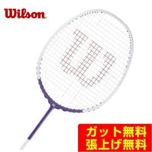 ウィルソン(Wilson) フィアースCX5600 ウィング (FIERCE CX5600 W-ING) WR010111 2019年モデル バドミントンラケット himaraya-rkt