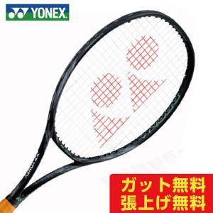 ヨネックス 硬式テニスラケット レグナ100 REGNA 02RGN100-597 YONEX  r...