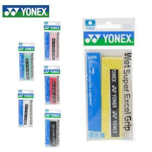 ヨネックス YONEX グリップテープ デコボコタイプ ウェットスーパーエクセルグリップ 1本入 AC106 99SS rkt