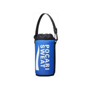 『ポカリスエット スクイズボトル』(別売)専用のドリンクボトルキャリージャケット。(他のペットボトル...