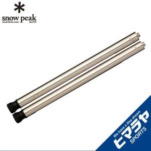 スノーピーク snow peak キッチンテーブル アイアングリルテーブル 400脚セット CK-112|himaraya