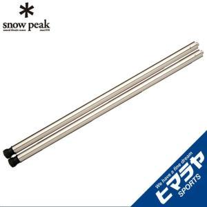 スノーピーク snow peak キッチンテーブル アイアングリルテーブル 660脚セット CK-113|himaraya