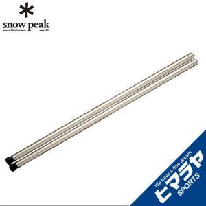 スノーピーク snow peak キッチンテーブル アイアングリルテーブル 830脚セット CK-114|himaraya