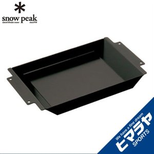 スノーピーク 鉄板 単品 グリルプレートハーフ 深型 S-029HD snow peak