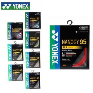 ヨネックス バドミントンガット ナノジー95 0.69mm NANOGY95 NBG95 YONEX