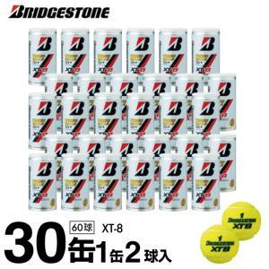 ブリヂストン BRIDGESTONE 硬式テニスボール XT8 XT-8 1箱 2個×30缶セット BBA2XT 【TBST】