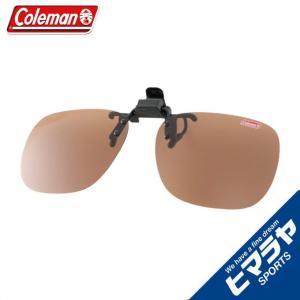 コールマン 偏光サングラス メンズ レディース クリップオン CL03-2  coleman|himaraya