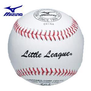 ミズノ MIZUNO 野球 少年用硬式ボール 試合球 少年硬式用 リトルリーグ試合球 リトルリーグ701 2OL70100|himaraya