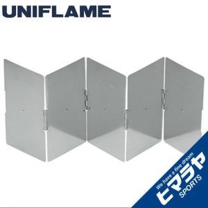 薄くて軽く、持ち運びやすい防風板。 ハードステンレスによる適度な重さで安定し、シングルバーナーの炎を...