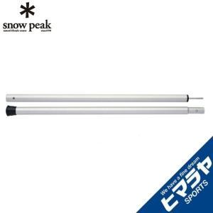 スノーピーク snow peak テントポール ウイングポール140cm TP-140|himaraya